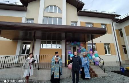 У Великому Любіні на Львівщині запрацював новий дитячий садок