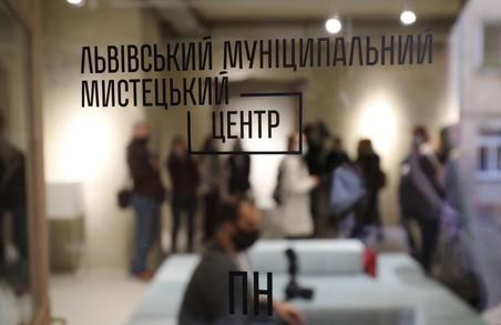 У Львові сьогодні відкрився муніципальний мистецький центр