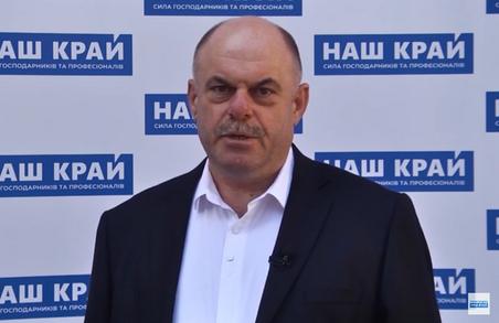 Володимир Бобошко: Сухополов'янський хамелеон, що не знає як прикрутити гайку