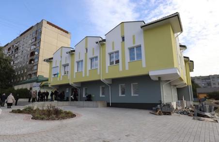 У Львові в мікрорайоні Рясне відкрили нове амбулаторно-поліклінічне відділення