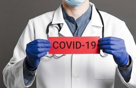 На Львівщині із симптомами COVID-19 учора до лікарів звернулося 1608 осіб