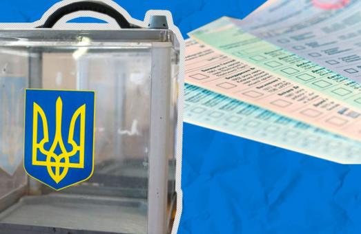 У Буську, Жидачеві та Радехові  на Львівщині на виборах перемагають чинні міські голови