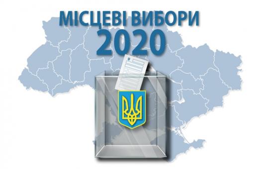 У новій Львівській облраді буде 9 фракцій