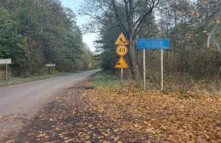 На Львівщині почали ремонтувати іще одну ділянку автодороги Ясенів – Золочів