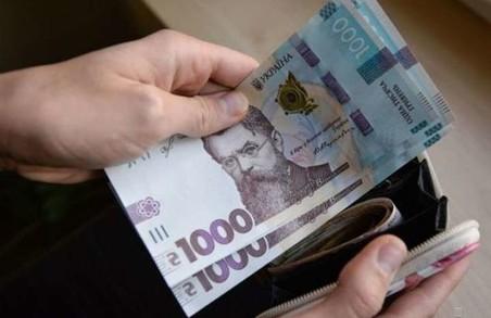 На Львівщині середня зарплата зросла до 11 000 гривень