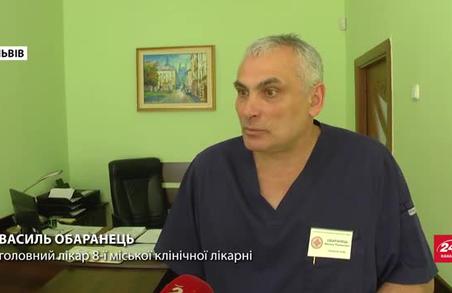 У Львові звільнився головний лікар однієї із міських «ковідних» лікарень