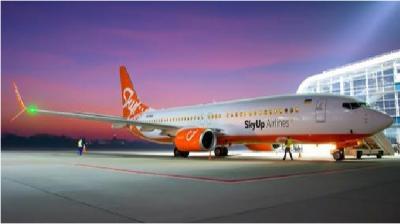 Український лоукостер SkyUp відкрив рейси зі Львова до Стамбулу
