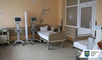 У Львові через складну ситуацію з поширенням Covid-19 розгортають додаткові ліжкомісця для хворих