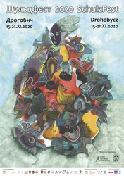 У Дрогобичі на Львівщині у середині листопада пройде ІХ Міжнародний Фестиваль Бруно Шульца