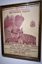 Листівка в музеї Андрея Шептицького