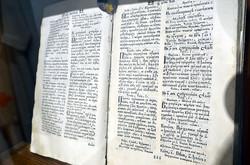 Бібліотека Андрея Шептицького