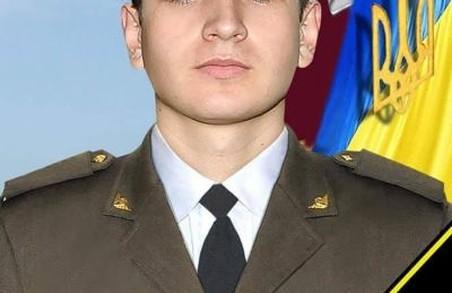 На фронті загинув воїн з Львівщини