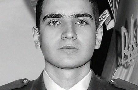 Завтра у Львові прощатимуться з загиблим воїном ООС Олегом Свинариком
