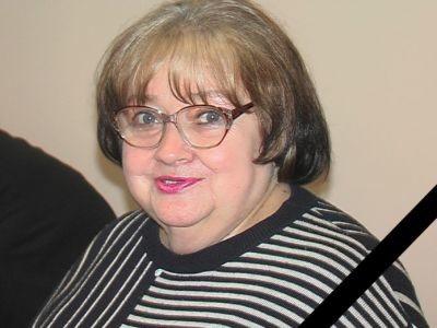 Померла викладач Львівського університету, кандидат філософських наук Пітусь Людмила