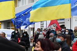 Мітинг в підтримку Софії Федини та Марусі Звіробій