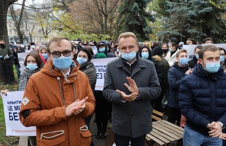 Акція протесту рестораторів перетворилася на передвиборчу агітацію Андрія Садового