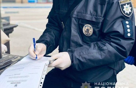 У Львові поліцейські притягнули до відповідальності чоловіка, який без причини викликав поліцію