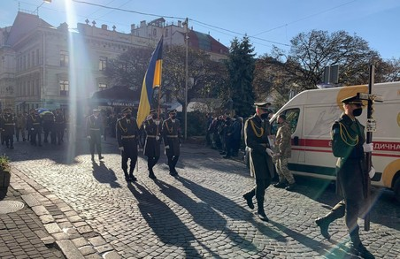 Львів попрощався із героєм Іваном Горошком