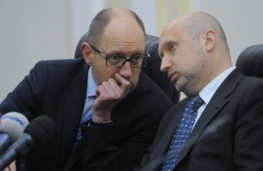 ДБР відкрило кримінальну справу по Евромайдану: допитують Парубія, Турчинова, Яценюка