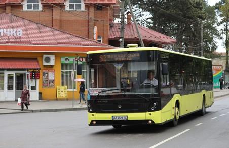 У Львові автобуси маршруту № 52 курсуватимуть до Львівської духовної семінарії УГКЦ у Рудному