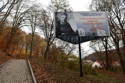 Біля Львова відкрили Стежку митрополита Шептицького (ФОТО)