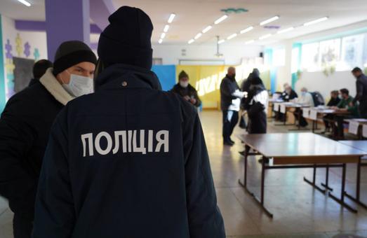 Поліцейські Львівщини отримали 8 повідомлень про можливі порушення на виборах