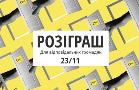 У Львові «Європейська Солідарність» звернулася до правоохоронців із приводу підкупу виборців під виглядом розіграшу призів