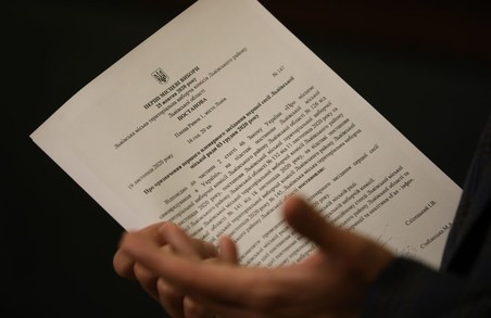 Заступник міського голови Львова з розвитку Андрій Москаленко назвав засідання сесії Львівської міськради «переворотом»