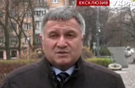 Аваков заговорив про місячний локдаун в Україні (ВІДЕО)