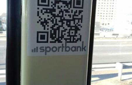 У електротранспорті Львова з'явилися невідомі Qr-коди, якими неможливо оплатити за проїзд