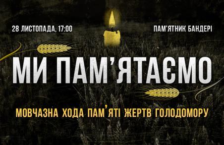 Жертв Голодомору у Львові завтра вшановуватимуть мовчазною ходою