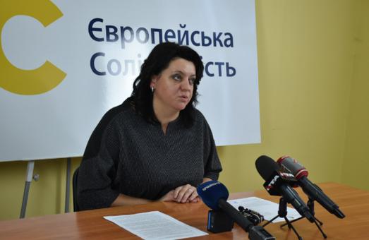 Політсила екс-президента Петра Порошенка визначилася із кандидаткою на посаду голови Львівської обласної ради