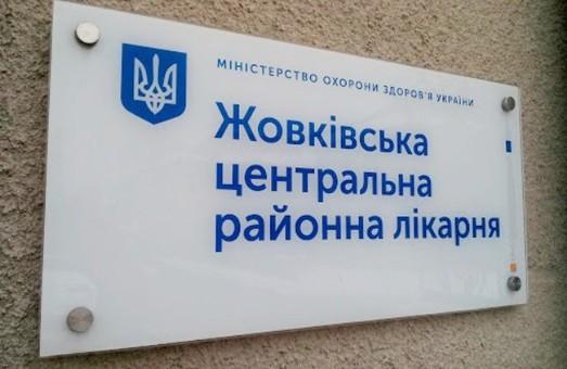 Через смерть пацієнтів у Жовківській ЦРЛ на Львівщині «губернатор» регіону ініціює звільнення