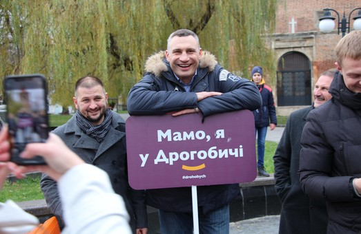 Кличко хоче «великої коаліції» у Київській міськраді