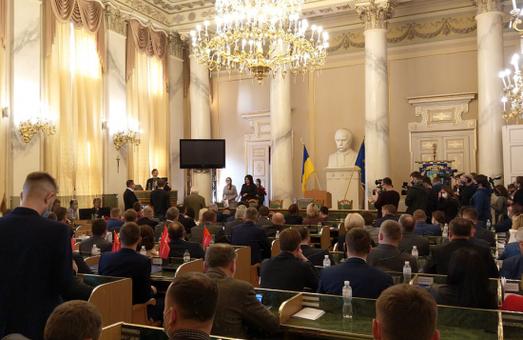 Заступниками голови Львівської облради стали представники «Батьківщини» та «Слуги Народу»
