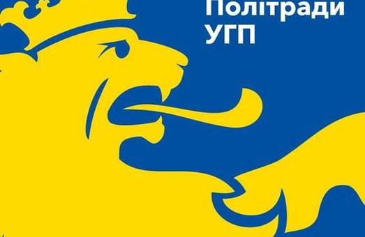Депутата Львівської облради Тараса Чолія виганяють із Української Галицької партії