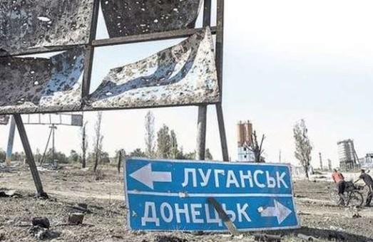 Особливий статус Донбасу Верховна Рада може продовжити іще на рік