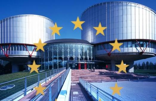 Європейський Суд по правам людини об'єднав три міжнародні позови проти Росії