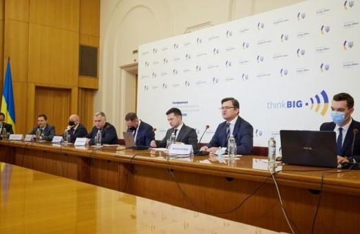 Володимир Зеленський хоче, щоб вакцина від COVID-19 з'явилася в Україні уже в січні