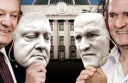 ЄС і ОПЗЖ хочуть об'єднати зусилля проти режиму Зеленського