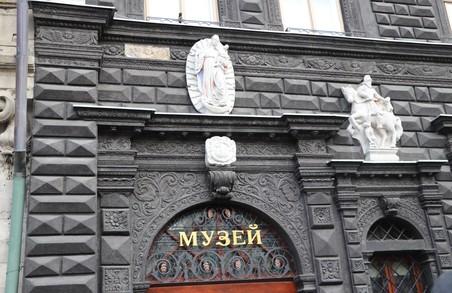 У «Чорній кам'яниці» на Ринку відкрили Музей історії Львова (ФОТО)