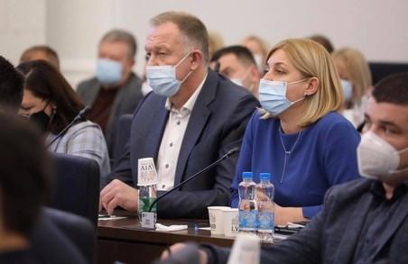 Учора ввечері сесія Львівської міськради затвердила регламент