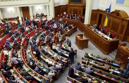 У лютому 2021 року Верховна Рада може ухвалити закон про референдум