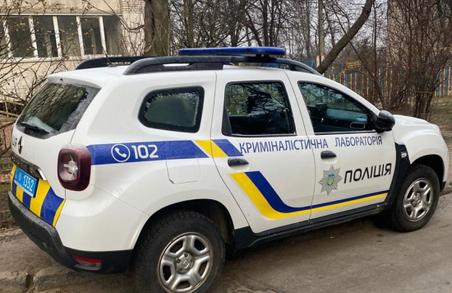 У Львові під час сварки чоловік на очах у дітей вбив дружину