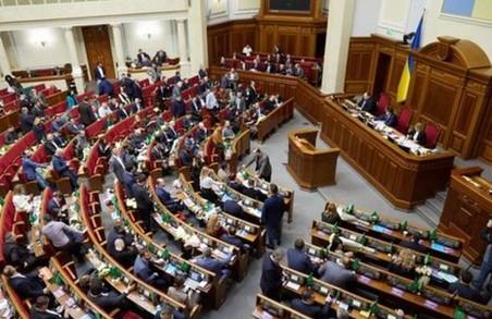 Позачергового засідання Верховної Ради наразі не буде