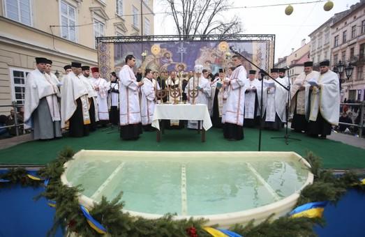 Цього року у Львові і Дрогобичі не буде традиційного загальноміського освячення води