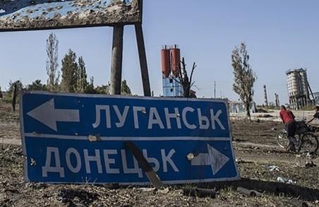 У 10 територіальних громадах Донеччини і Луганщини не вдасться провести вибори у березні