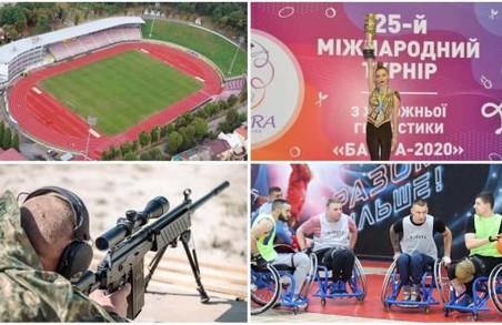 Комплексна програма розвитку спорту Львівщини у 2021 році буде профінансована на 8 мільйонів гривень