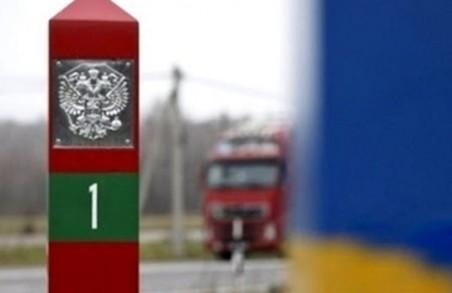 Білорусь спільно з Росією створює розвідувальні пункти на кордоні з Україною (ДОКУМЕНТ)