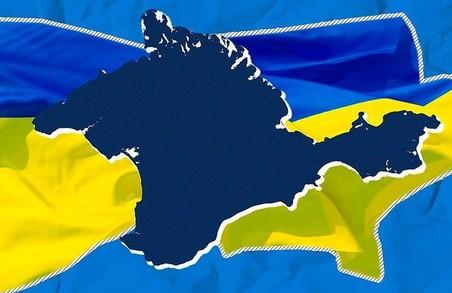 Перший саміт «Кримської платформи» відкладається
